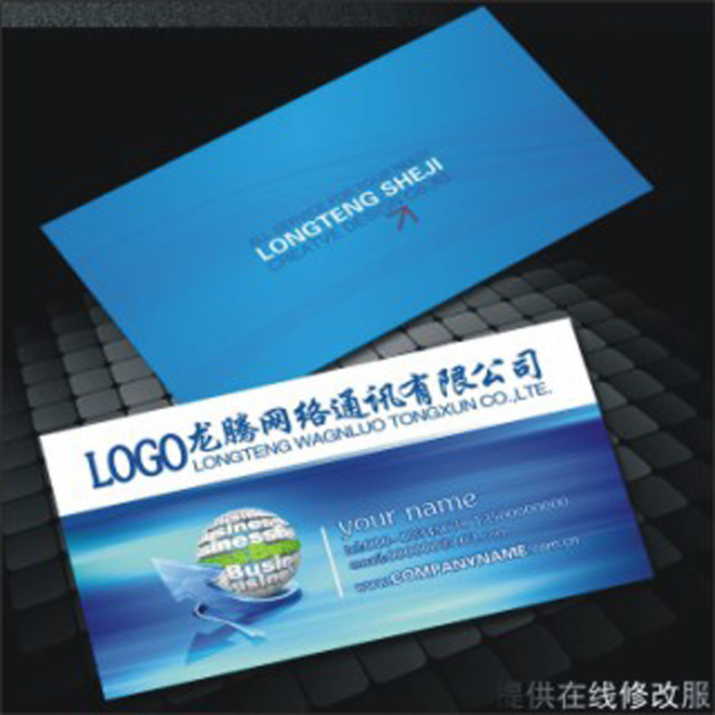 China Specialty Business Cards, China Specialty Business Cards ...