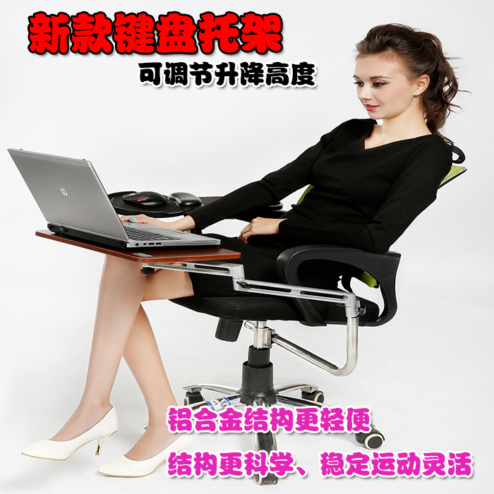 Computer keyboard and mouse tray stand laptop stand lazy lazy cervicalådrop caster chair multifunction