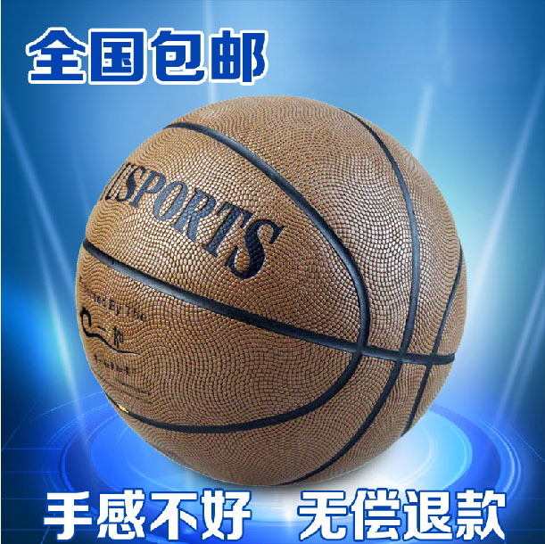 Concrete outdoor basketball leather l pu basketball basketball sports equipment genuine special children's room free shipping