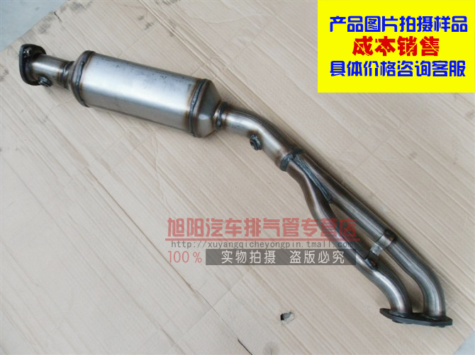 Connaught 409 material jinbei grace twc package vehicle inspection silent type exhaust pipe muffler