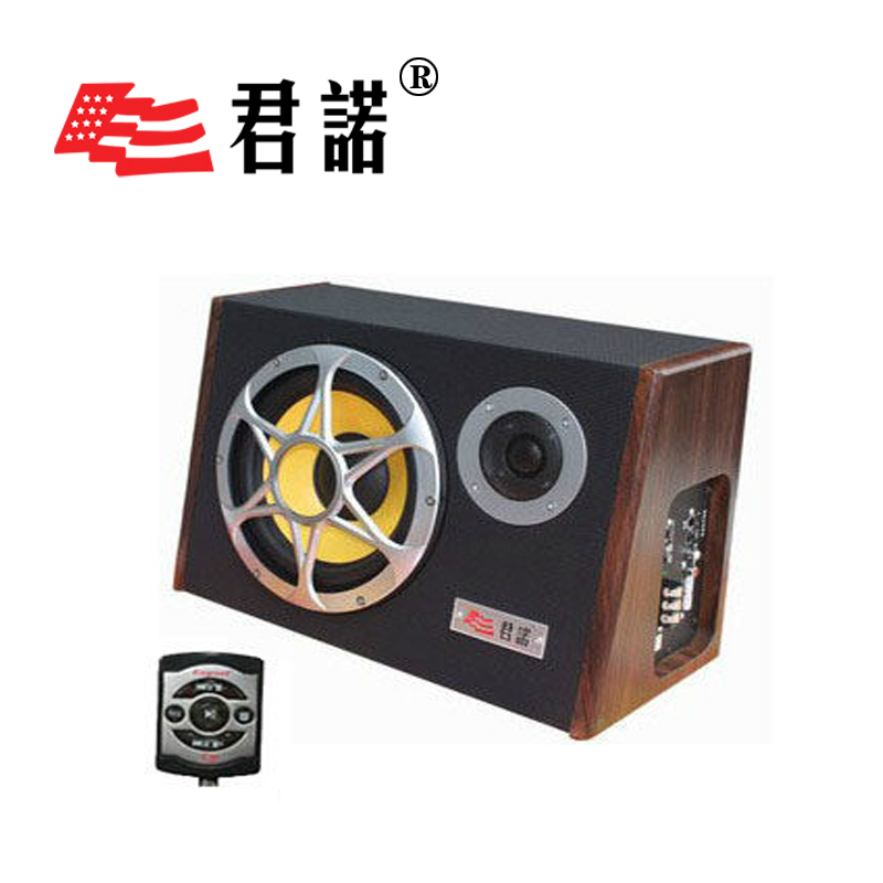 Connaught 8 inch thin trapezoidal active subwoofer car subwoofer card inserted card with remote control power 12 v /24 v