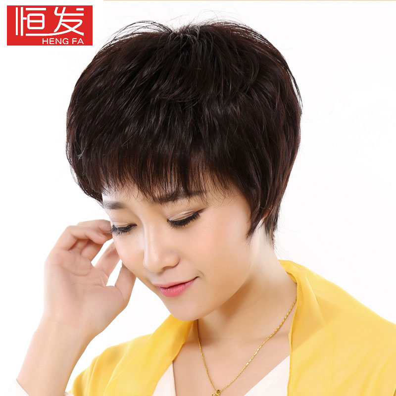 Constant hair wig middle-aged woman with short hair temperament mother ms. wig short hair sets caps