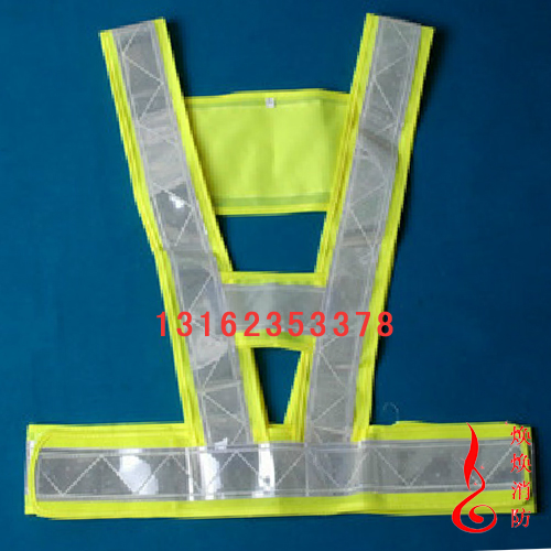 Construction reflective vests reflective traffic vest vest reflective vests reflective vest vest