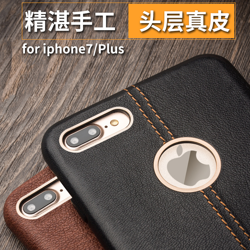 Contact lee apple iphone7 plus 7 real leather phone shell mobile phone sets apple 7 5.5 simple protective sleeve men