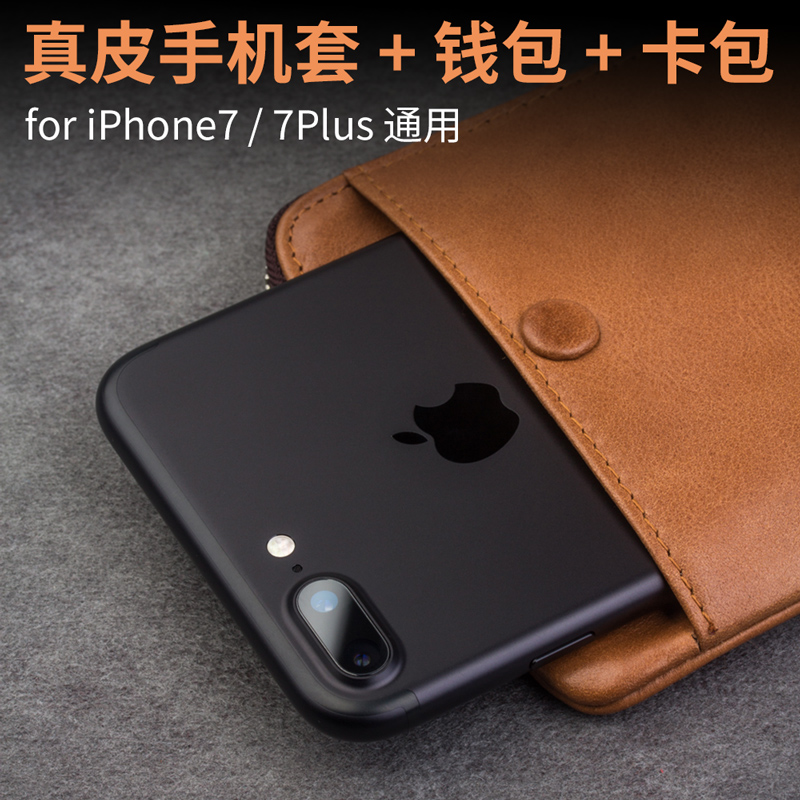 Contact lee iphone7 iphone7 wallet phone holster protective sleeve apple 6 s plus leather holster pleather