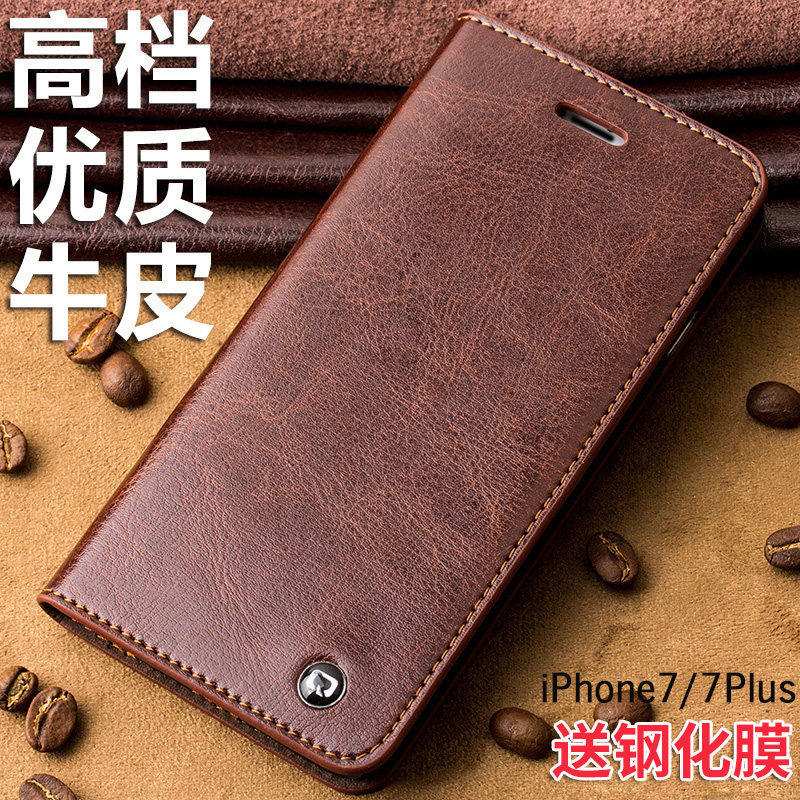Contact lee iphone7plus 5.5 inch apple 7 clamshell phone shell mobile phone sets leather protective cover business holster