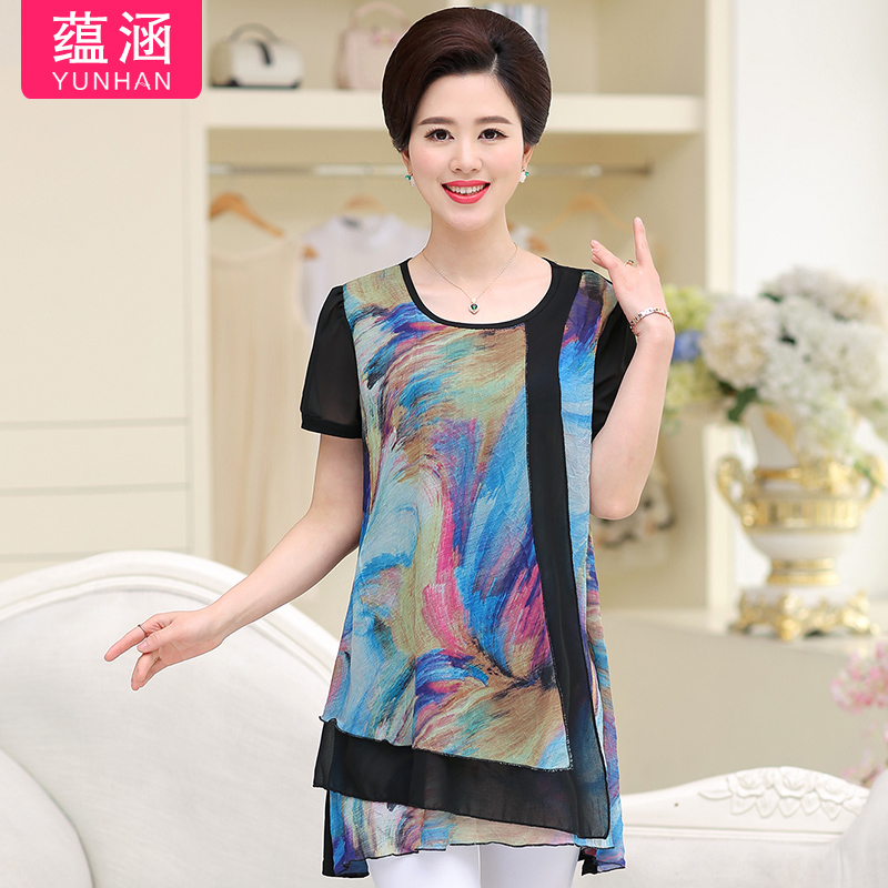 Contained in older middle-aged women's summer fashion round neck t-shirt chiffon mother dress shirt summer shirt elderly women
