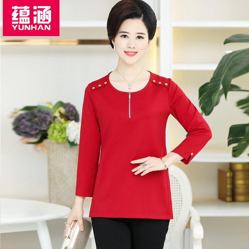 Contained in the middle-aged ladies long sleeve mother dress autumn fashion round neck t-shirt bottoming shirt shirt elderly women