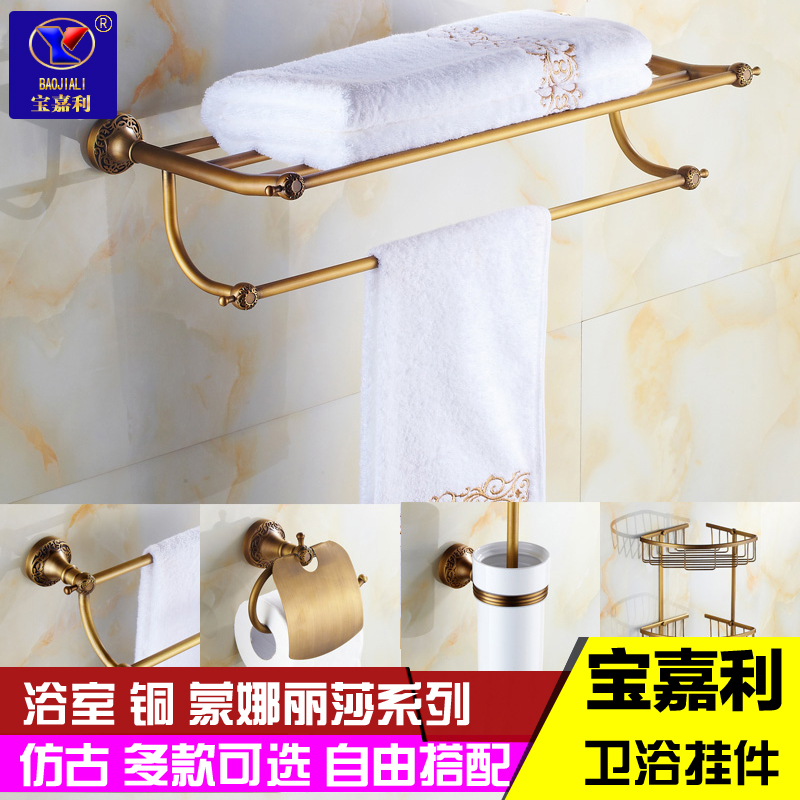 Continental antique copper bathroom towel rack towel rack five gold pendant bathroom toilet bathroom shelf kit