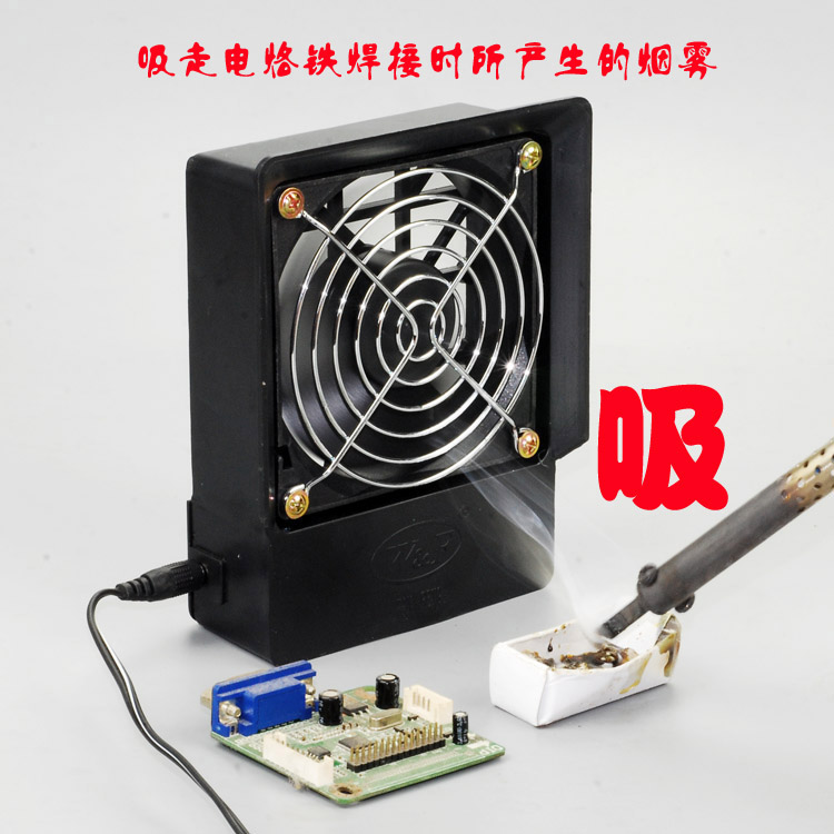 Convenient type exhaust fan kit electric iron soldering iron soldering station welding smoking device exhaust fan suction fan blowing with dual power supply