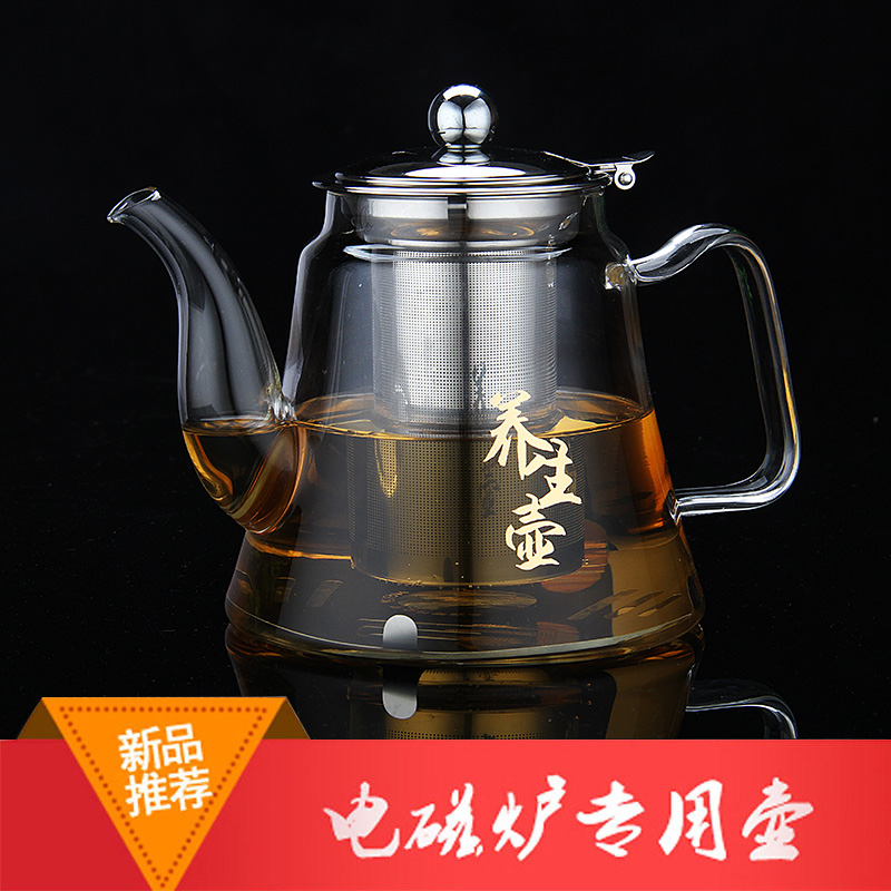 Cooker special glass tea set teapot health pot electric ceramic stove to boil water resistant to heat 304 stainless steel Filtrating