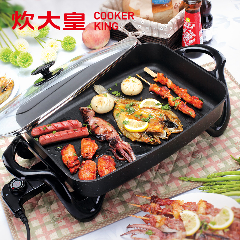 Cooking imperial electric grill korean electric pan cooker pot cooker electric skillet electric fryer smoke Stick pan