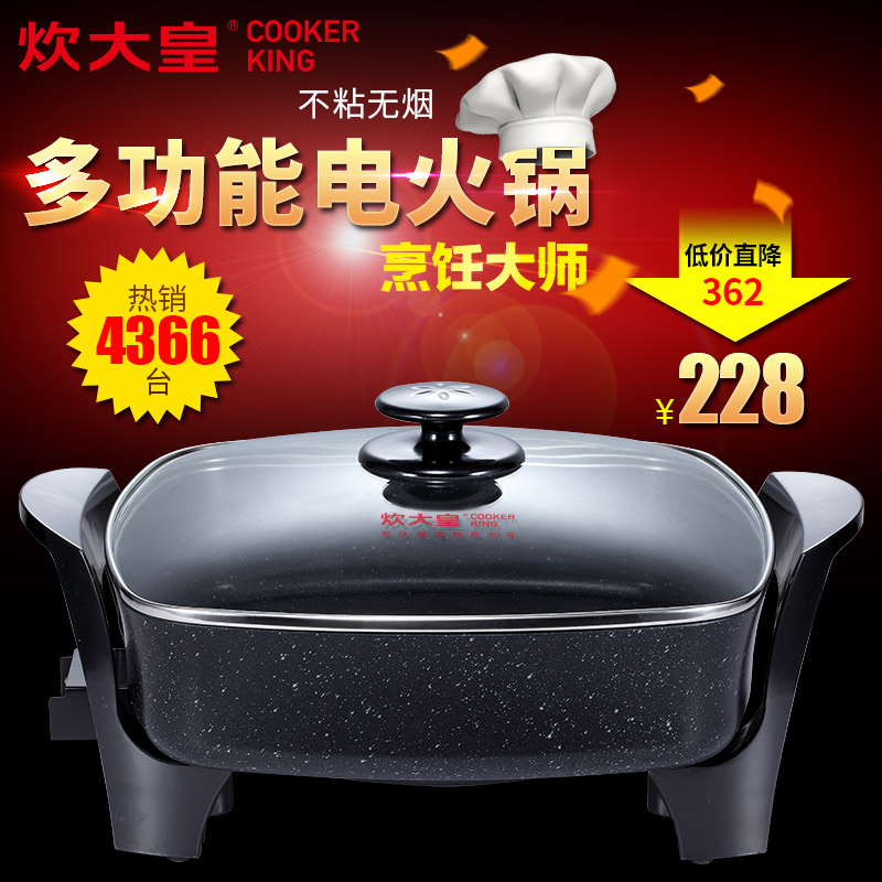 Cooking imperial k32 korean multifunction electric pan cooker cookers electric nonstick skillet household electric fondue pot barbecue Pot