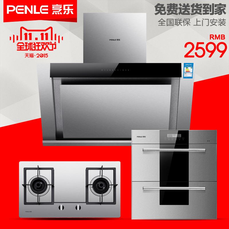 Cooking music 20e + 402s2 + k6-1 side smoke stoves eliminate suits three kitchen hoods kit package Appliances