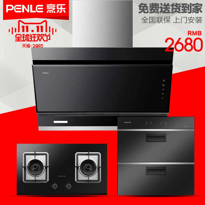 Cooking music c8 + 508b + 12e side suction hood steam wash side package smoke stoves eliminate package Dual motor