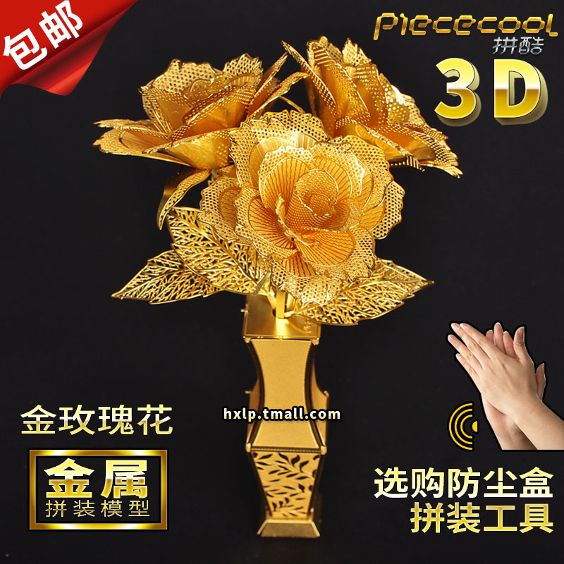 Cool 3d three-dimensional puzzle fight metal rose gold handmade assembled model toy for adult female birthday gift