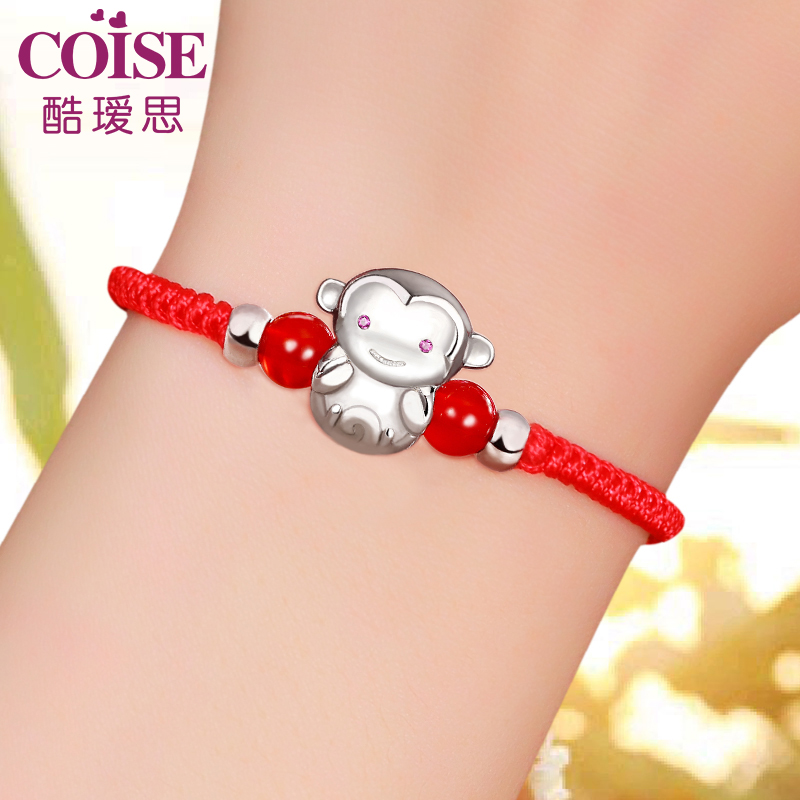 Cool ai si 925 silver red string bracelet male and female children baby gold-plated adorable monkey hand rope natal zodiac year of the year may lettering
