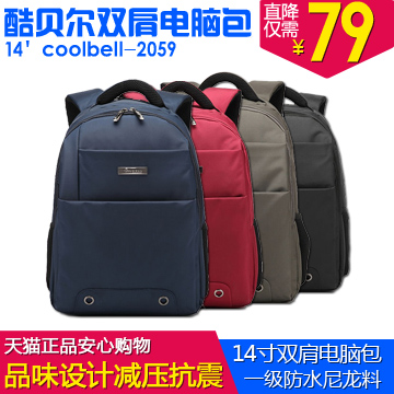 Cool bell 2059 new lightweight multifunction backpack 14 inch laptop bag computer bag back bag