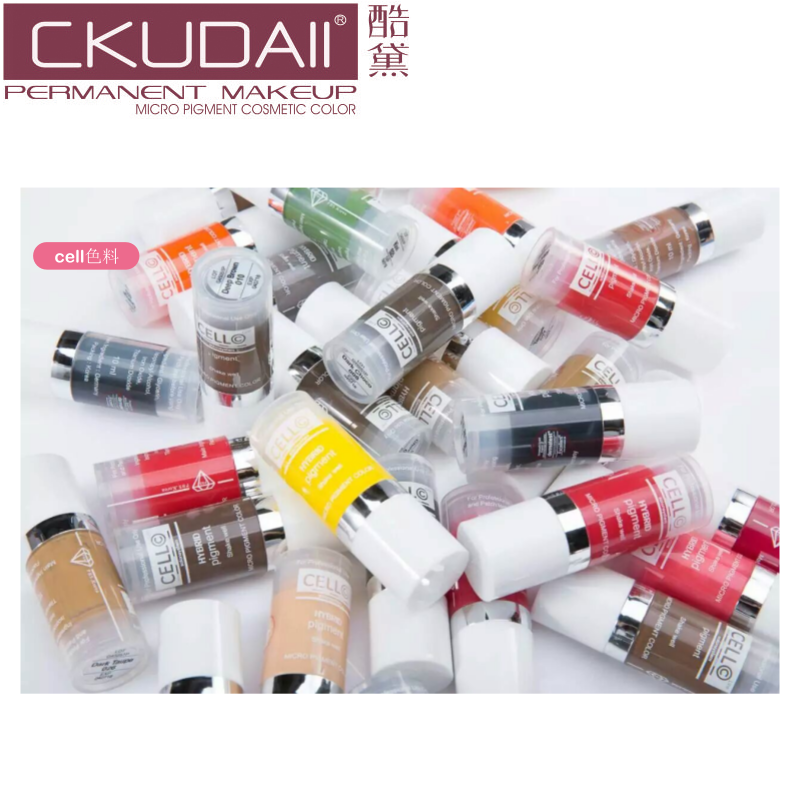 Cool dai semi permanent material korean cell color milk drift lip tattoo lip eyebrow eyeliner color milk semi permanent tattoo Wenxiu pigment
