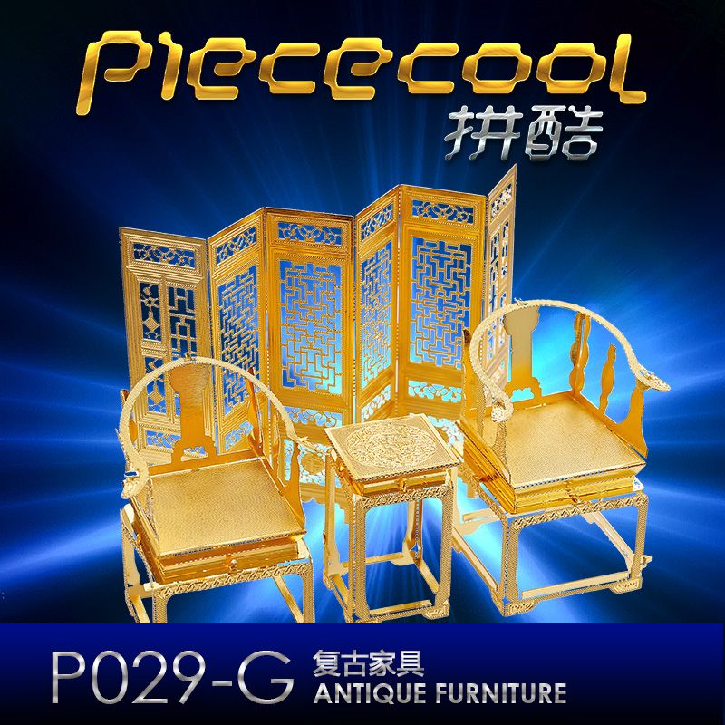 Cool fight 3d three-dimensional puzzle assembled handmade metal model toy model of creative home accessories retro furniture