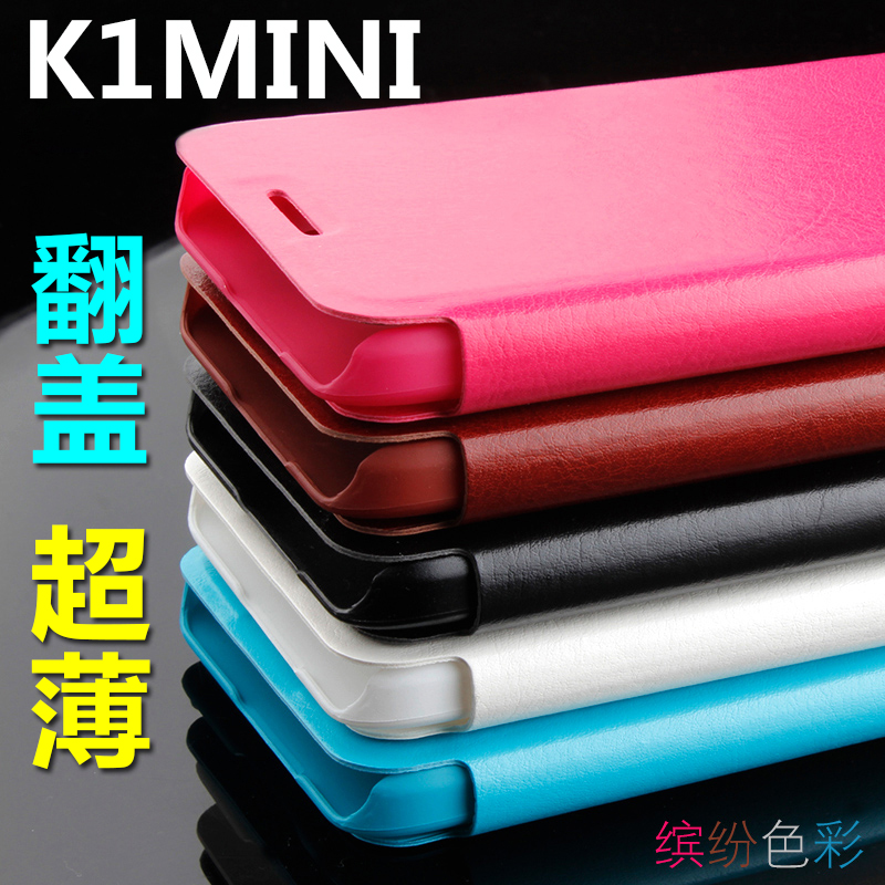 Cool ivvi k1mini SK1-01 phone shell mobile phone sets 02 slim leather protective sleeve shell flip cover