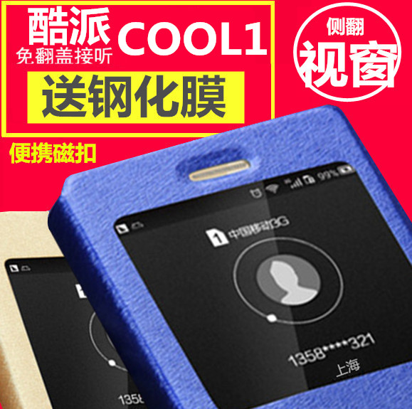 Cool music as COOL1 cool1 ecological flip leather protective sleeve cool cool phone shell mobile phone shell silicone sleeve popular brands influx of men and women