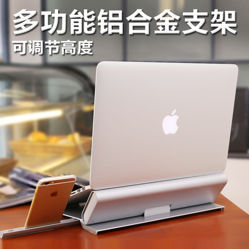 Cool odd lenovo asus apple macbook laptop cooler 14 15.6 10-inch aluminum alloy stent
