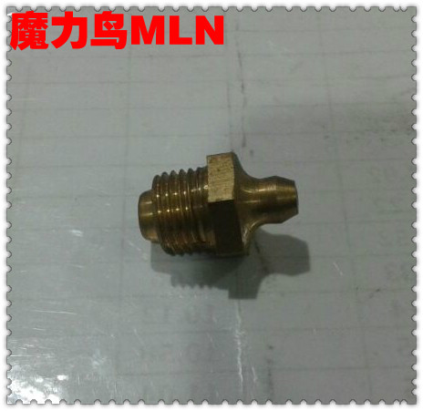 Copper glib glib mouth butter butter mouth m10 * 1.5 m10 * 1.5 m10 * 1.5 straight nozzle m10 * 1.5