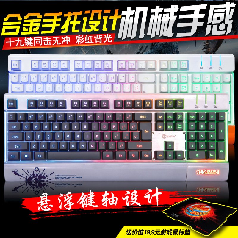 Copps backlit keyboard mechanical feel cf lol laptop wired gaming keyboard luminous alloy