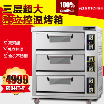 Core us big three layers of cake bread oven six large commercial toaster oven pizza oven commercial oven
