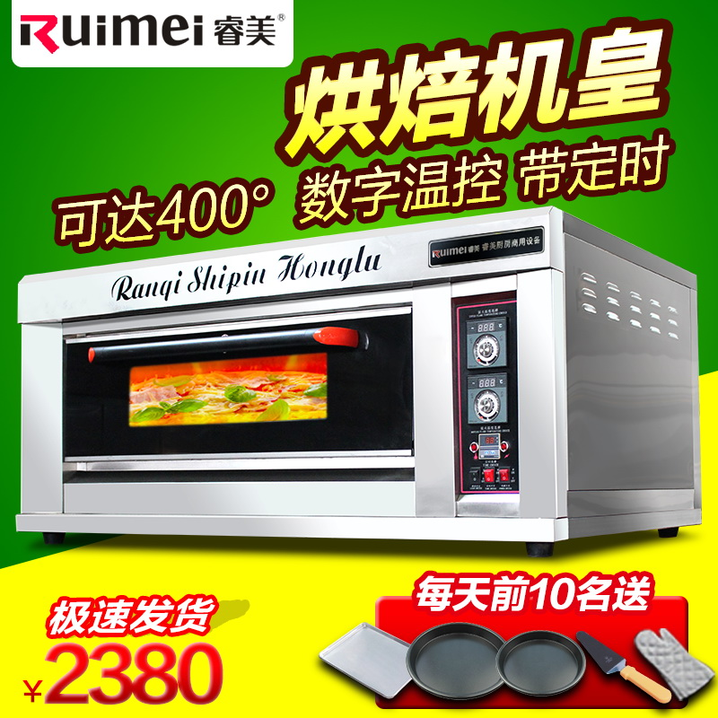 Core us commercial oven floor two disc two moon cake bread oven toaster oven baking cake pan pizza oven monolayer