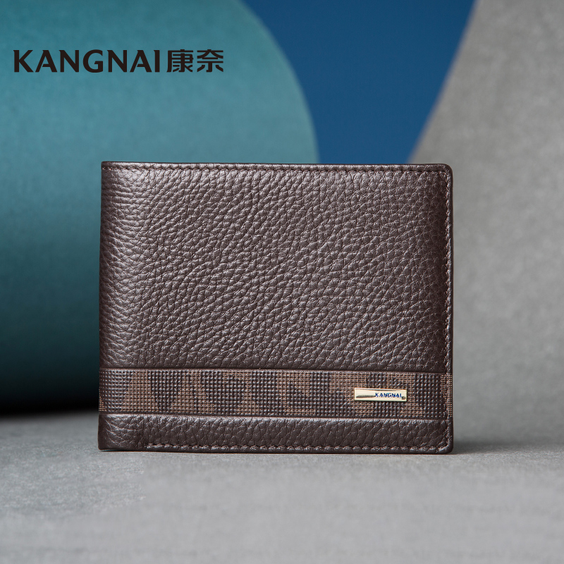 Cornell 55543 spell color fashion first layer of leather wallet leather men's wallet a short paragraph leather wallet cross