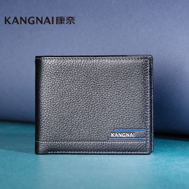 Cornell genuine leather men short paragraph leather folder 55555 embossed cross section male business casual wild hiswallet