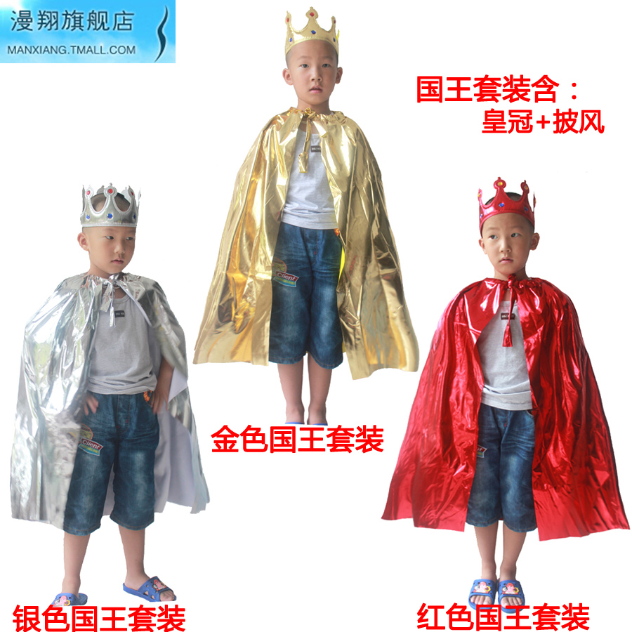 Cos cheung man halloween children's clothing children's performing cloak children crown princess crown king sword