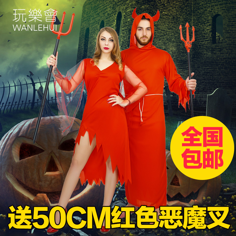 Cos masquerade halloween costume adult men and women devil costume cosplay cloak cape horn