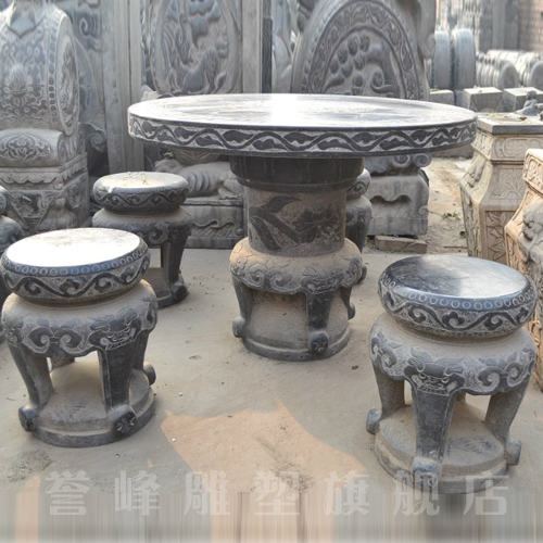 [Cosmos] antique bluestone danzhuoshideng danzhuoshideng sculpture courtyard outdoor leisure shizhuo danzhuoshideng natural