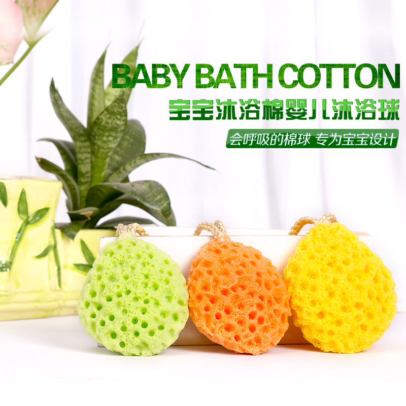 Cotton bath rub baby bath rub baby bath sponge bath flower bath ball children soft bath towel single loaded