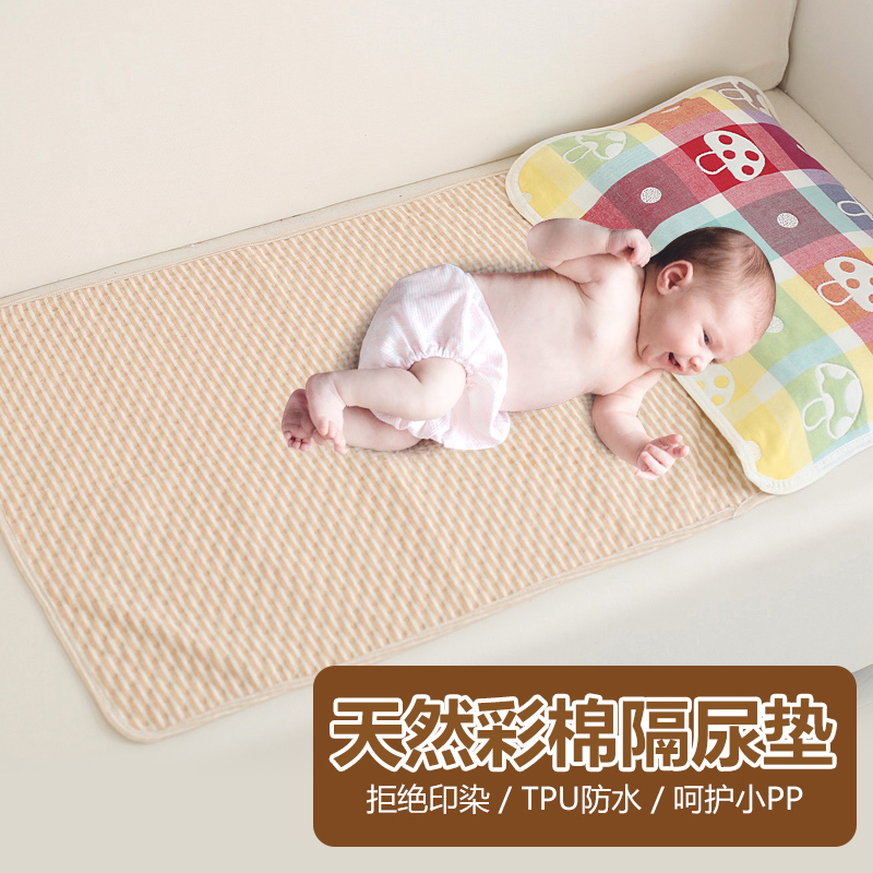 Cotton changing mat baby changing mat breathable waterproof washable cotton oversized children menopad summer baby supplies