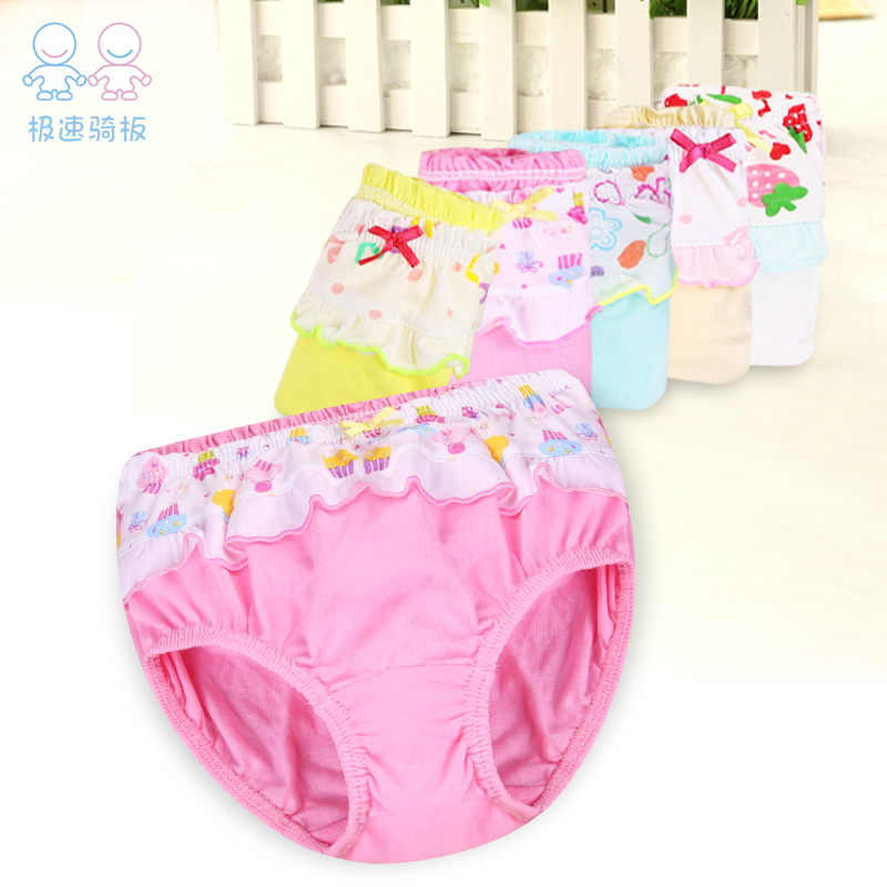 216c5925681f Buy Early touch childrens underwear big virgin baby girls and boys cotton  boxer briefs underwear small child student home boxers pants in Cheap Price  on ...
