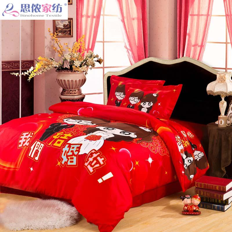 Cotton denim wedding bedding red wedding suite 1.51.8m bed double sheets are a set of wedding bedding