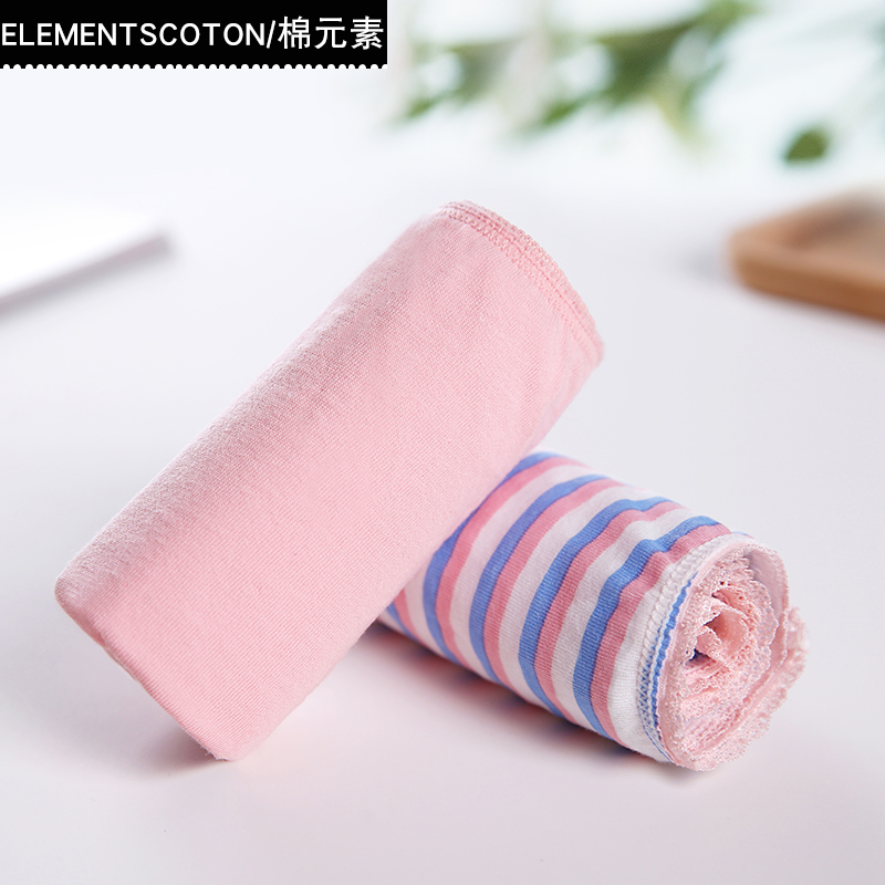 Cotton element counter genuine 100% cotton cotton underwear female breathable and comfortable low waist briefs two loaded LM578