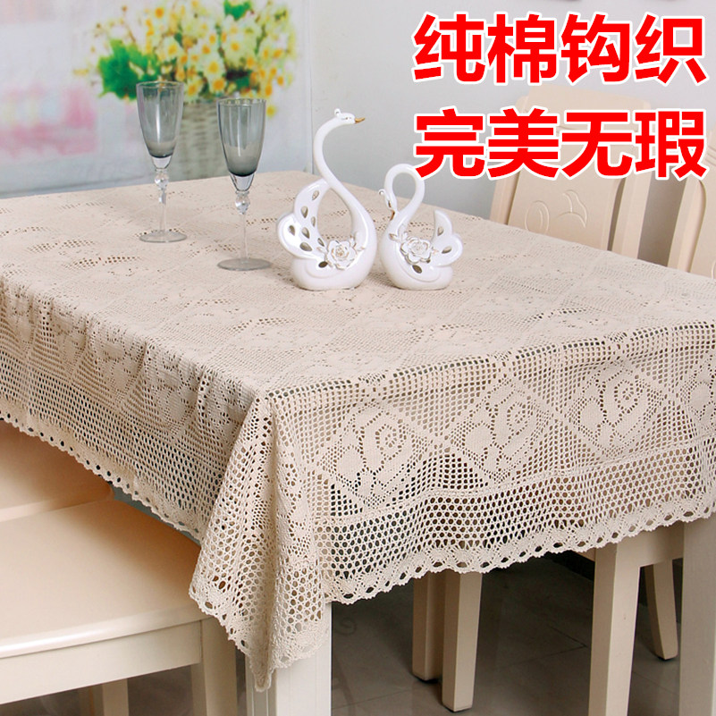 Cotton Upscale European Openwork Lace Embroidered Table Boob Art Coffee Rectangular Living Room