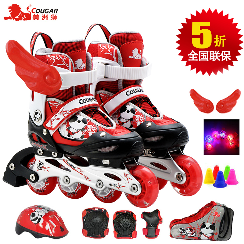 Cougars authentic skate skates children suit female children skates flash adjustable roller skates roller skates men