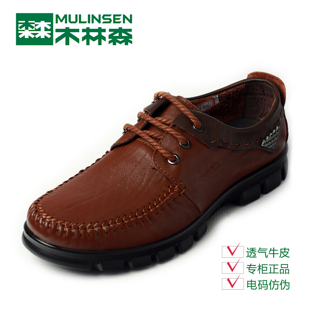 [Counter genuine] 2015 spring models linsen breathable soft leather men shoes casual shoes to help low M510597