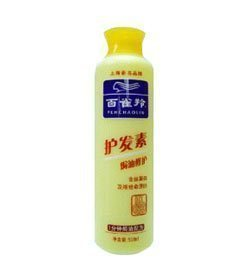 Counters authentic 510 birds gazelle hot oil conditioner repair conditioner hair care moisturizing