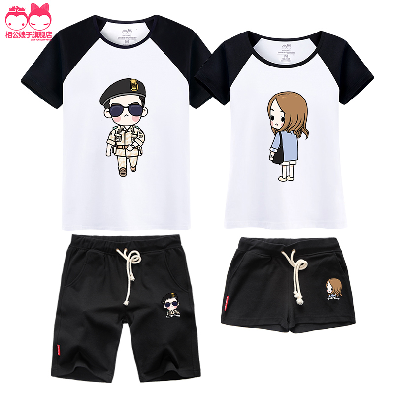 Couples suite beach seaside summer new trend of korean fan casual personality cartoon student sport short sleeve shorts