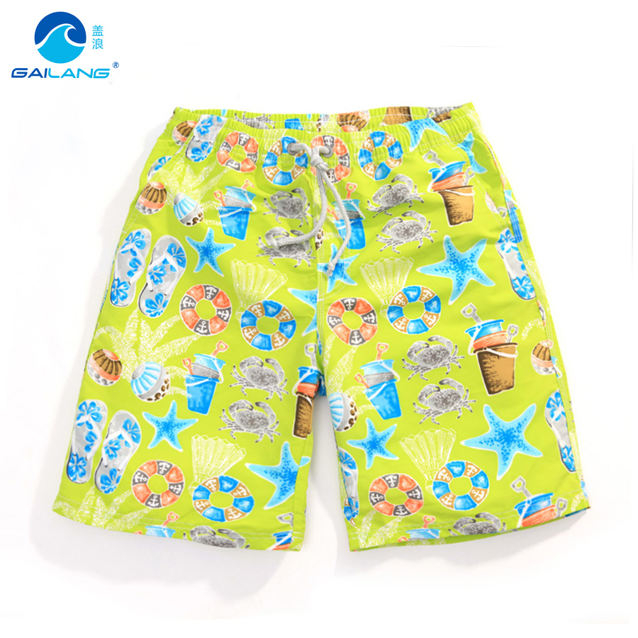 Cover waves summer beach pants loose and quick influx of men casual shorts pants five pants big yards