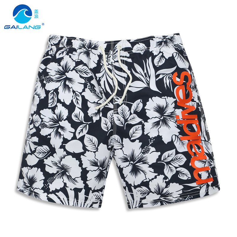 Cover waves summer beach pants men loose big yards men wicking underpants' printing casual shorts