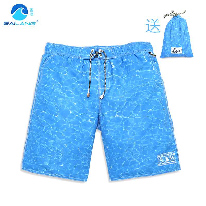 Cover waves summer men's casual shorts beach pants men loose big yards sugan waterproof swimming trunks male swimsuit