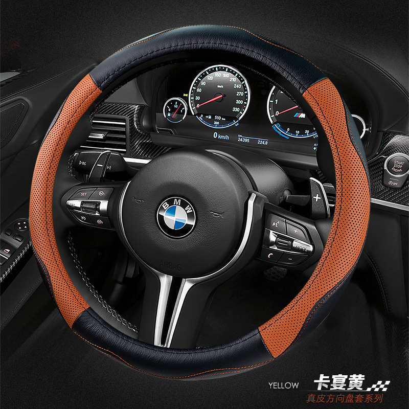 Cowhide leather steering wheel cover car to cover the summer yellow dark gray mature black knit low prices